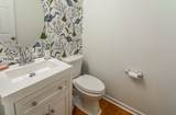 333 Archway Ct - Photo 17