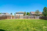 333 Archway Ct - Photo 30