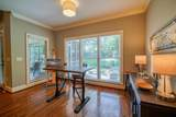 6 Chipping Ct - Photo 17
