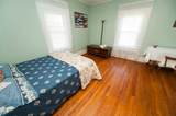 514 Ford Road - Photo 23