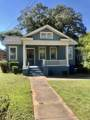 264 Oakland Avenue - Photo 1