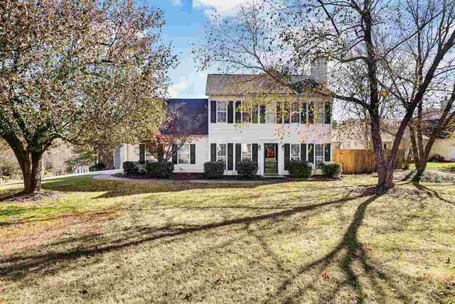 258 W Pheasant Hill Drive, Duncan, SC 29334 (#276392) :: Expert Real Estate Team