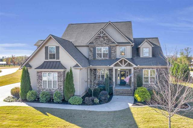 15 Hunters Landing Drive, Greer, SC 29651 (#276402) :: Rupesh Patel Home Selling Team | eXp Realty