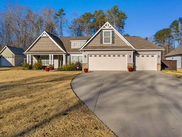 230 Deyoung Road, Lyman, SC 29365 (#277012) :: Rupesh Patel Home Selling Team   eXp Realty
