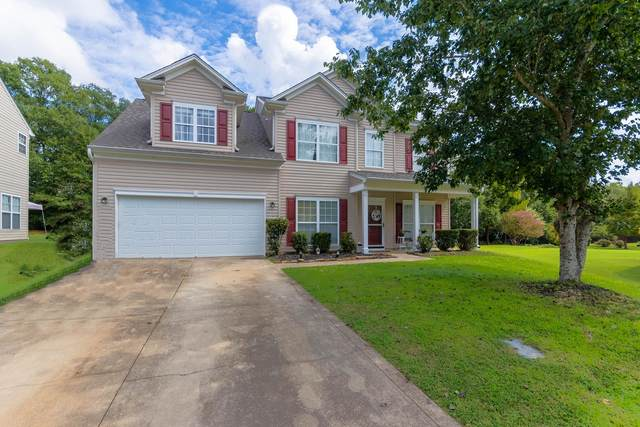 217 S Musgrove Lane, Duncan, SC 29334 (#284267) :: Realty ONE Group Freedom