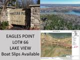 Tbd Lot 66 Eagles Point - Photo 1