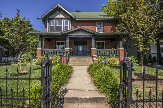 627 S Market Avenue, Springfield, MO 65806 (MLS #60085325) :: Select Homes