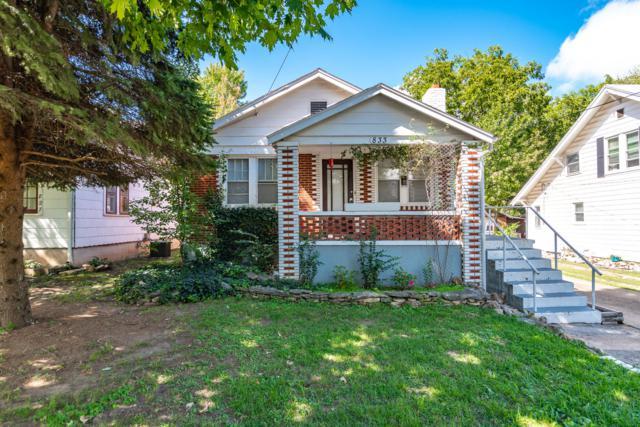 833 N Nettleton Avenue, Springfield, MO 65802 (MLS #60120131) :: Team Real Estate - Springfield