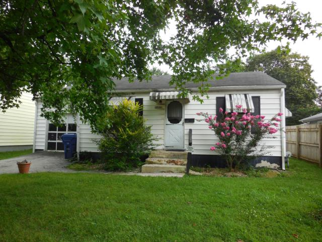 1540 E Livingston Street, Springfield, MO 65803 (MLS #60142092) :: Sue Carter Real Estate Group