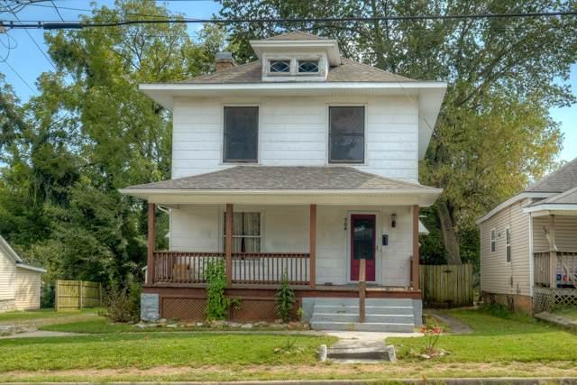 704 E Chestnut Street, Carthage, MO 64836 (MLS #60147086) :: Weichert, REALTORS - Good Life