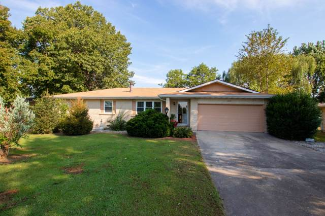 6965 W Lone Oak Street, Springfield, MO 65803 (MLS #60147605) :: Sue Carter Real Estate Group