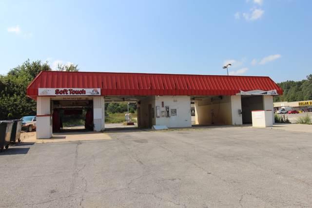 606 Drake Street, Mountain View, MO 65548 (MLS #60147741) :: Sue Carter Real Estate Group