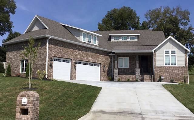 2549 E Olde Ivy Street, Springfield, MO 65890 (MLS #60147791) :: Sue Carter Real Estate Group