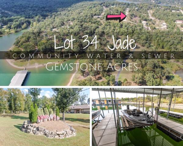 Lot 34 Jade, Kimberling City, MO 65686 (MLS #60148360) :: United Country Real Estate