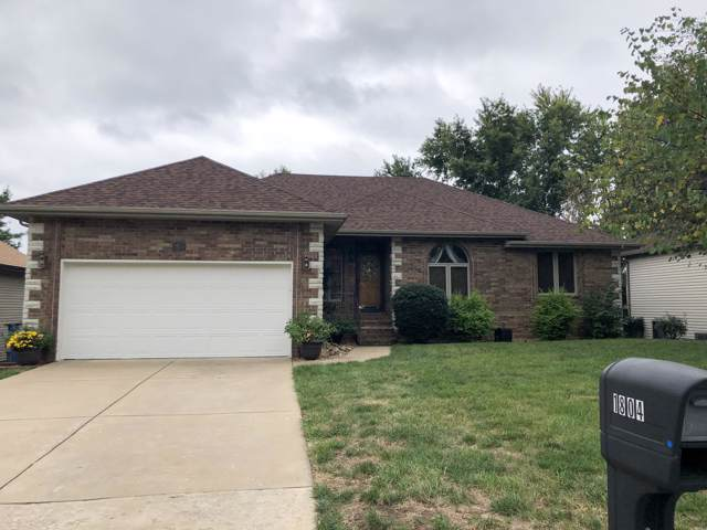 1804 W Westview Street, Springfield, MO 65807 (MLS #60149713) :: Sue Carter Real Estate Group