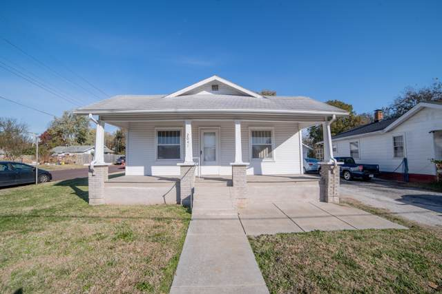 2041 W College Street, Springfield, MO 65806 (MLS #60151111) :: Sue Carter Real Estate Group