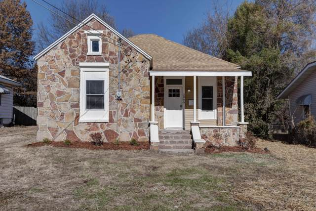 2005 W College Street, Springfield, MO 65806 (MLS #60152107) :: Sue Carter Real Estate Group