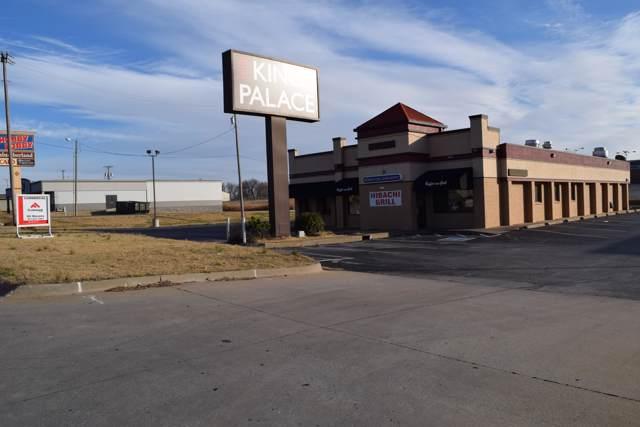 1401 S Rangeline North Road, Joplin, MO 64801 (MLS #60154910) :: Weichert, REALTORS - Good Life