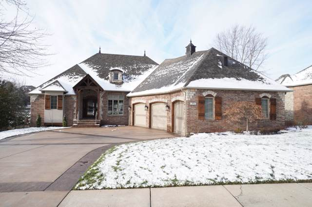 5957 S Brightwater Trail, Springfield, MO 65810 (MLS #60154948) :: Massengale Group
