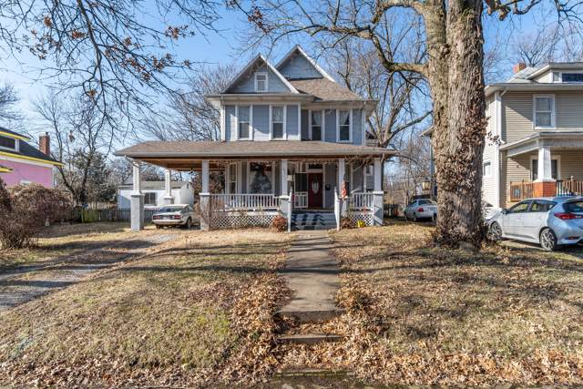 1411 N Broadway Avenue, Springfield, MO 65802 (MLS #60155118) :: Massengale Group