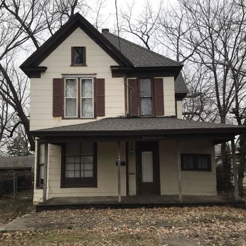 1347 N Broadway Avenue, Springfield, MO 65802 (MLS #60156196) :: The Real Estate Riders