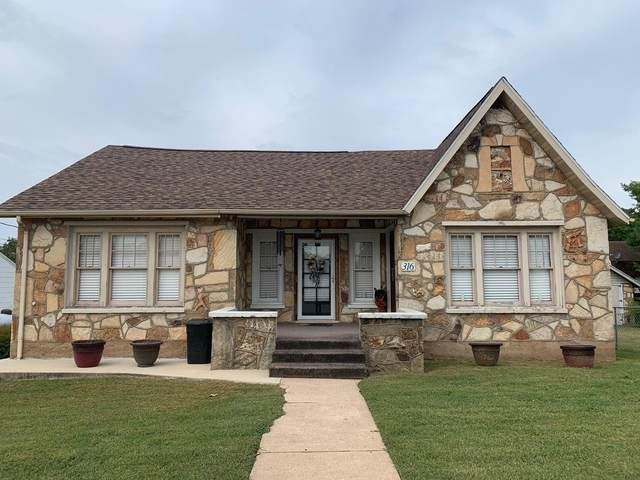 316 S 6th Street, Thayer, MO 65791 (MLS #60174130) :: United Country Real Estate