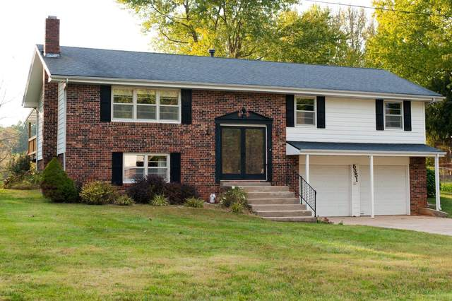 5351 N Lakewood Drive, Springfield, MO 65803 (MLS #60175896) :: Sue Carter Real Estate Group