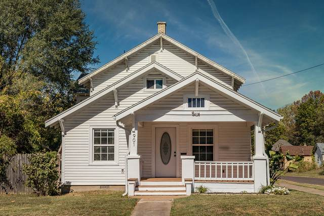 901 W Nichols Street, Springfield, MO 65802 (MLS #60176234) :: Evan's Group LLC