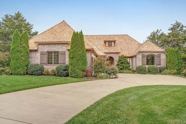 5351 S Whitehaven Court, Springfield, MO 65809 (MLS #60177449) :: Sue Carter Real Estate Group