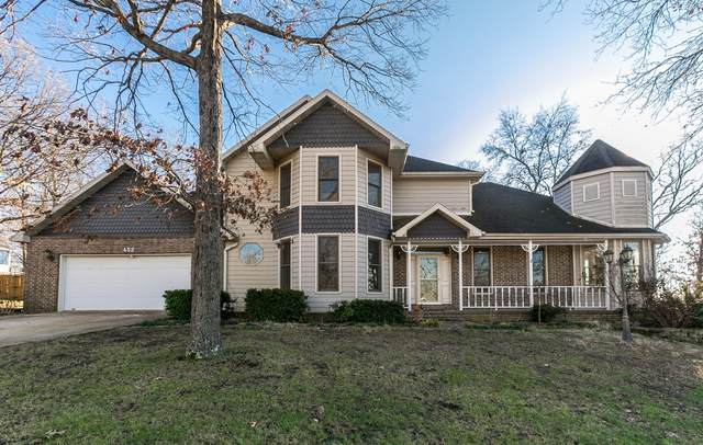 452 Forest Drive, Marshfield, MO 65706 (MLS #60179789) :: Team Real Estate - Springfield
