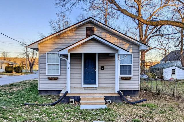 1514 Heller Street, Rolla, MO 65401 (MLS #60180044) :: Clay & Clay Real Estate Team