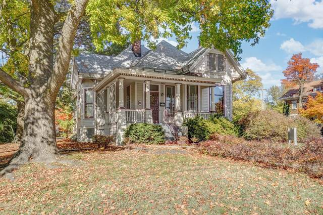 1159 E Walnut Street, Springfield, MO 65806 (MLS #60180215) :: Team Real Estate - Springfield