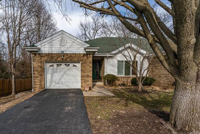 1717 W Elfindale Street 2C, Springfield, MO 65807 (MLS #60181843) :: United Country Real Estate