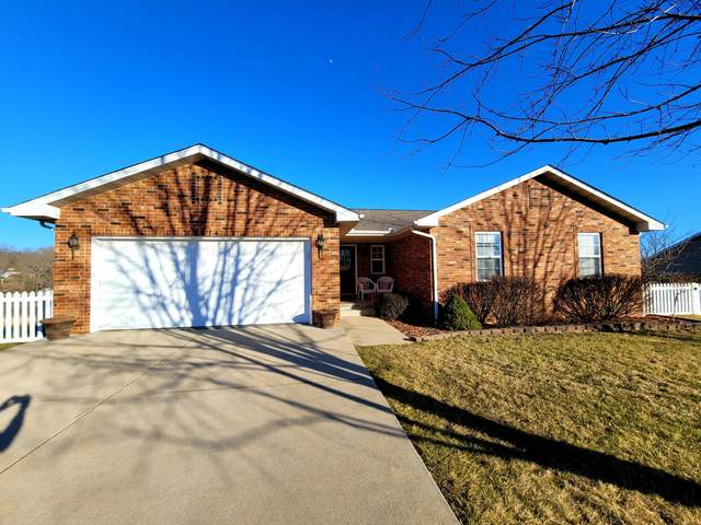 2614 Jennifer, West Plains, MO 65775 (MLS #60182029) :: United Country Real Estate
