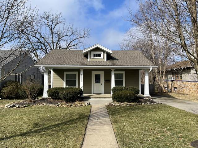 1335 S Maryland Avenue, Springfield, MO 65807 (MLS #60184131) :: The Real Estate Riders