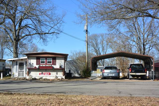 7 Cardinal Course, Forsyth, MO 65653 (MLS #60184300) :: United Country Real Estate