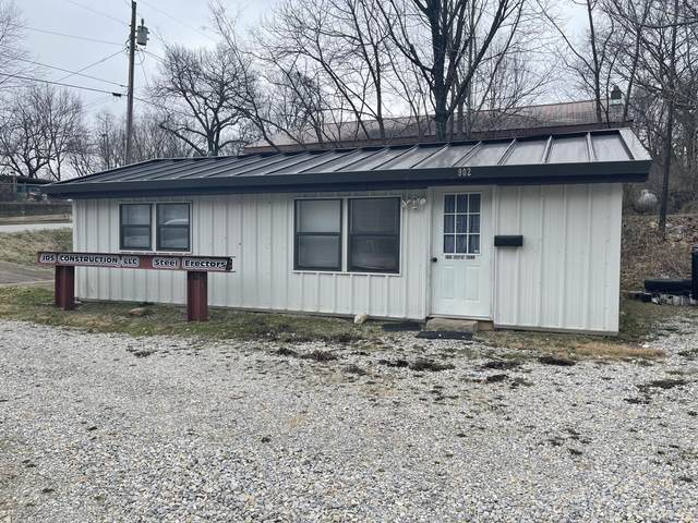 902 South Hill Street, West Plains, MO 65775 (MLS #60184629) :: Team Real Estate - Springfield