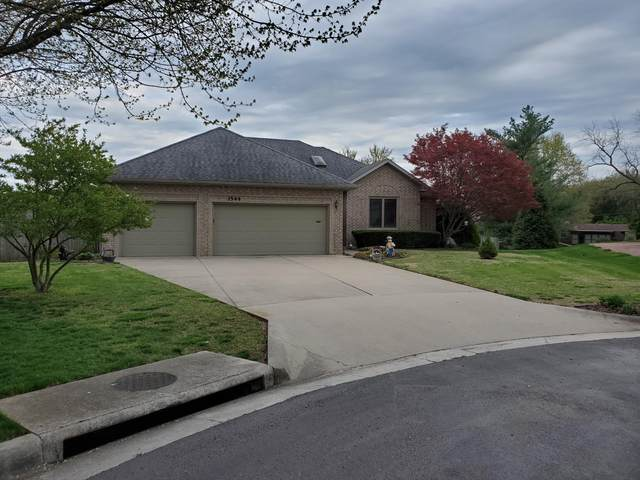 3544 S Valleyview Avenue, Springfield, MO 65804 (MLS #60187619) :: The Real Estate Riders