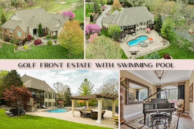 104 Silver Oak Way, Branson West, MO 65737 (MLS #60187999) :: Team Real Estate - Springfield