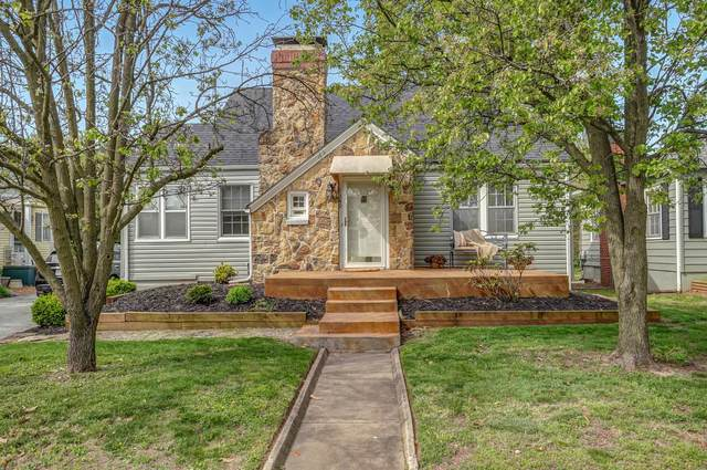 1349 E University Street, Springfield, MO 65804 (MLS #60188131) :: United Country Real Estate