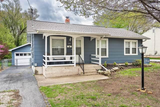1514 S Thelma Avenue, Springfield, MO 65807 (MLS #60188217) :: Clay & Clay Real Estate Team