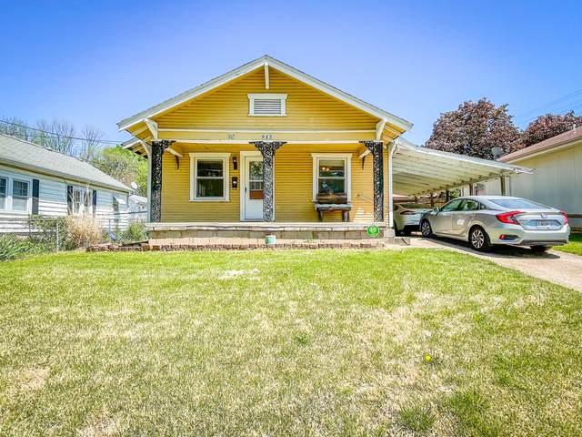 942 S Market Avenue, Springfield, MO 65806 (MLS #60189717) :: Tucker Real Estate Group | EXP Realty