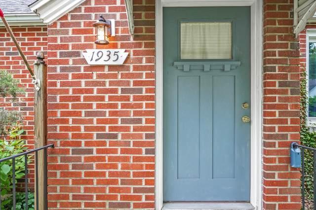 1935 S Jefferson Avenue, Springfield, MO 65807 (MLS #60190147) :: Evan's Group LLC