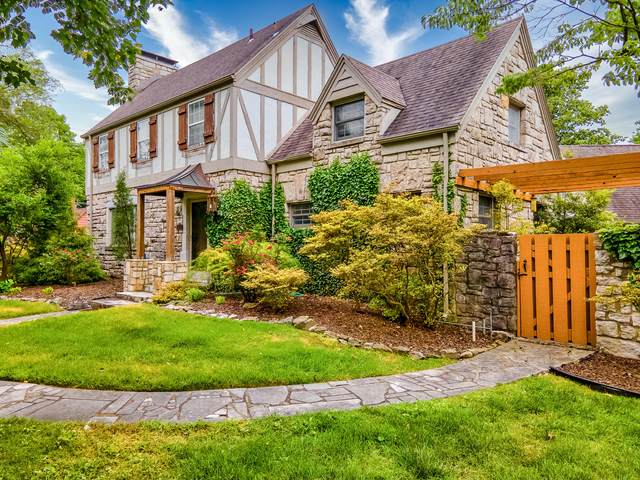 956 E University Street, Springfield, MO 65807 (MLS #60191732) :: Lakeland Realty, Inc.