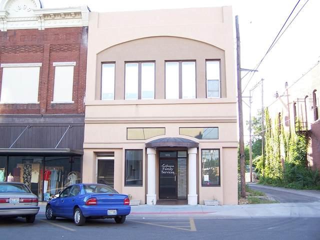 112 S Madison Avenue Avenue, Aurora, MO 65605 (MLS #60194784) :: The Real Estate Riders