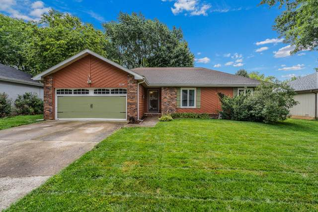 2154 S Western Avenue, Springfield, MO 65807 (MLS #60196143) :: The Real Estate Riders