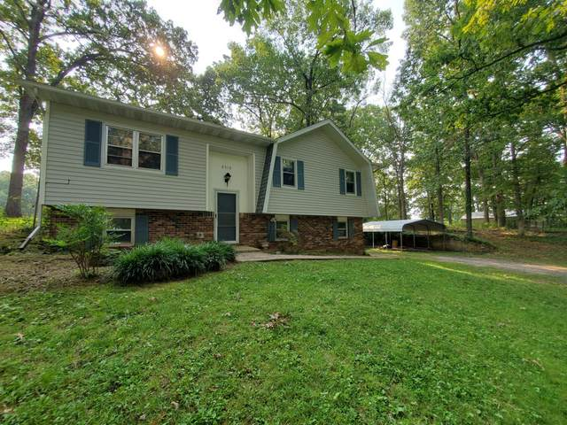 2510 Paula Drive, West Plains, MO 65775 (MLS #60196218) :: United Country Real Estate