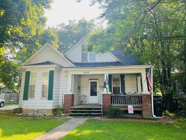 1322 N Grant Avenue, Springfield, MO 65802 (MLS #60197355) :: Team Real Estate - Springfield