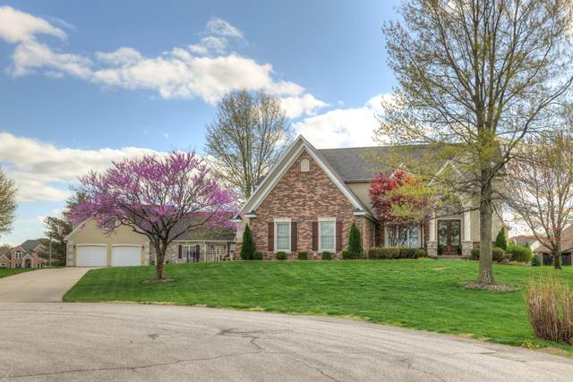 1367 Ashley Drive, Carthage, MO 64836 (MLS #60199969) :: Sue Carter Real Estate Group