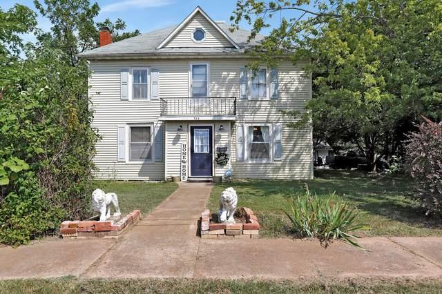 314 Johnson Street, West Plains, MO 65775 (MLS #60201293) :: Lakeland Realty, Inc.